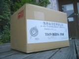 マルダイ粉せっけんびわ湖(20kg箱)
