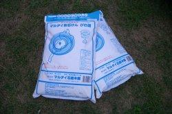 画像3: マルダイ粉せっけんびわ湖(3kg袋)