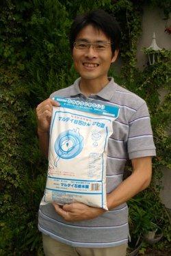 画像1: マルダイ粉せっけんびわ湖(3kg袋)
