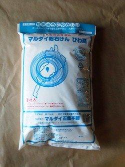 画像2: マルダイ粉せっけんびわ湖(3kg袋)