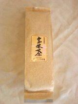 玄米茶(朝宮茶)